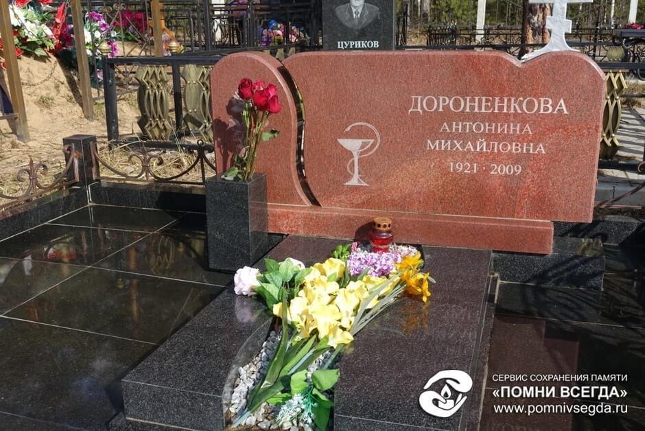 Ваза. Габбро-диабаз Королёв Эконом памятник Башня с профильной резкой Красноярск-45