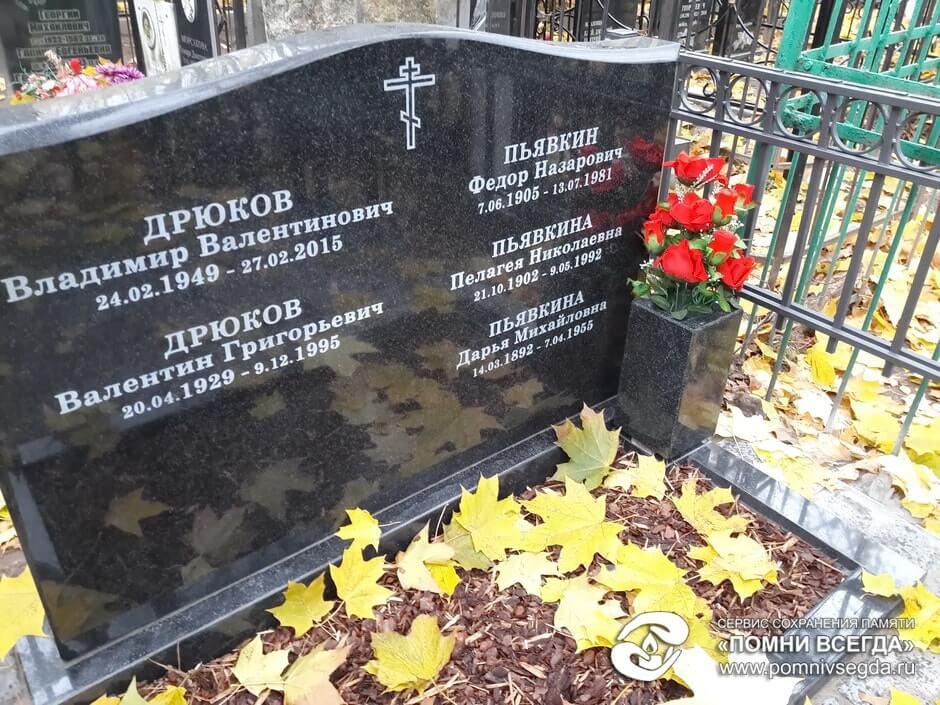 Ваза. Габбро-диабаз Шебекино купить памятник на кладбище Поворино